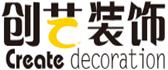 云南创艺装饰工程集团